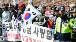 박근혜 사저 앞 집회가 '불법'이라는 주장이