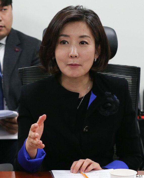 김종인-나경원 회동,