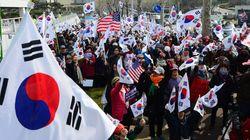 서울중앙지검 주변서 '탄핵무효' 집회가 열리는
