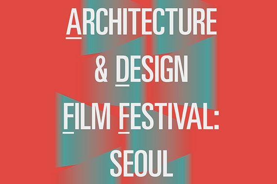 프리츠커상의 비밀: 건축계의 노벨상은 어떻게