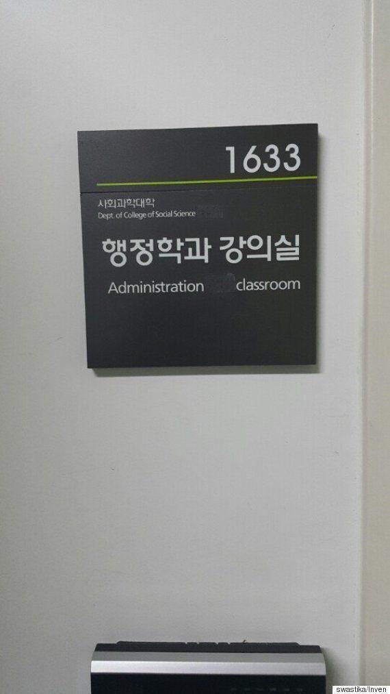 인터넷을 충격에 몰아넣은 '행정학과 강의실'이