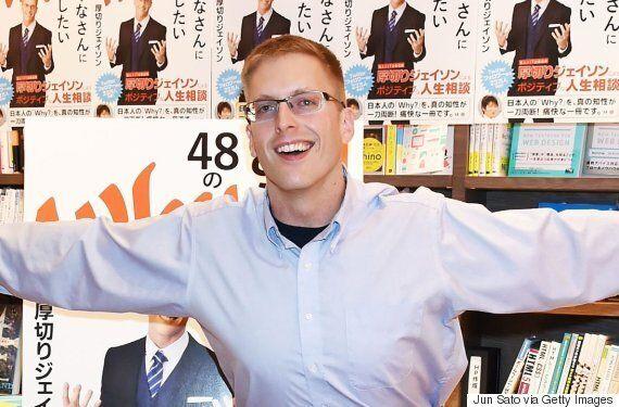 일본의 미국인 만담가가 '사계절은 미국에도 있다'고 외친