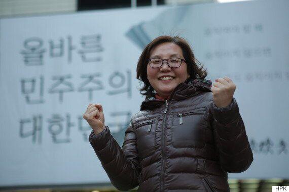 '조기퇴근' 시위 주최 측은