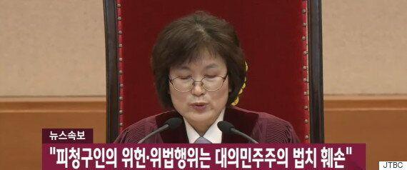 헌법재판소 선고문에서 발견할 수 있는 흥행하는 영화 시나리오의