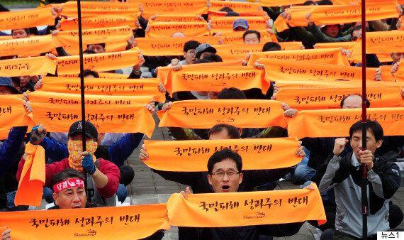 코레일이 '파업'을 이유로 노조원 89명을