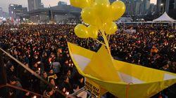 세월호 사건이 탄핵 판결의 근거가 되지 못했다는 점을 아쉬워하는