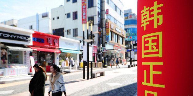 한국 관광, 중국에