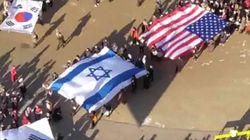 시청 앞에 등장한 이스라엘 국기에 대해 반드시 알아야 할 몇 가지