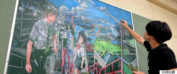 도쿄 '너의 이름은' 전시회에는 이 칠판이 실물로 있다(사진,