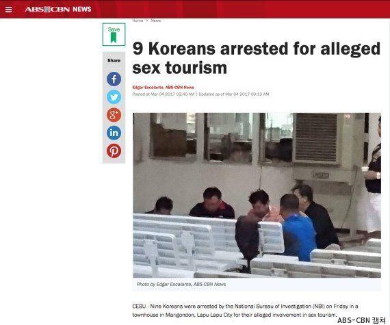 '필리핀 매춘관광' 한국인 9명 성매매 혐의