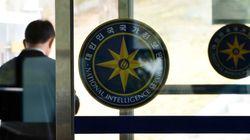 19개월째 헛도는 국정원 대선개입