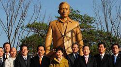 박근혜 탄핵 인용에 대한 대구·경북 주민들의