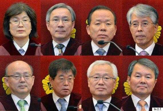 대한민국 헌정사상 최초 '대통령 탄핵'을 결정한 헌법재판소의 선고문을 읽어보자