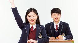 서울시교육청이 만든 '여학생 인권 가이드'