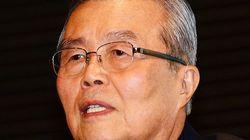 김종인이 '민주당 탈당' 여부 결정 시점을