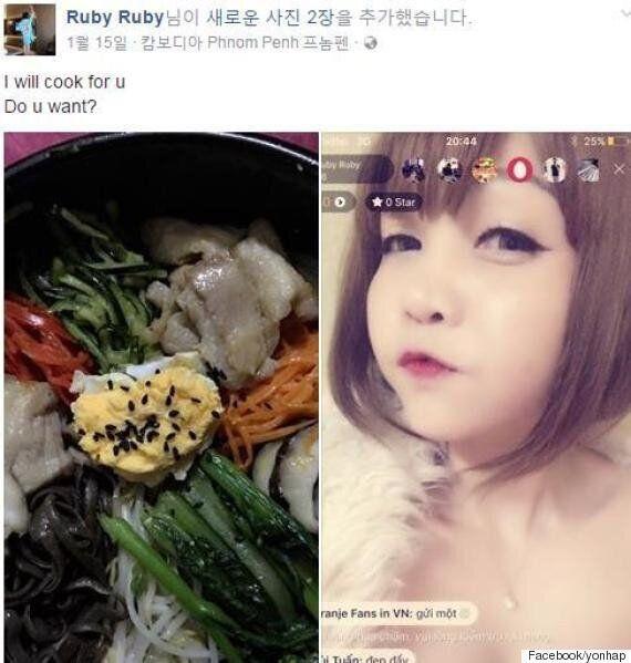 김정남 암살 용의자는 한국인 페북 친구가