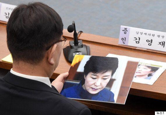 특검은 끝내 '대통령 7시간 의혹'을 밝히지는