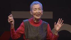 이 할머니는 81세의 나이로 아이폰 앱을