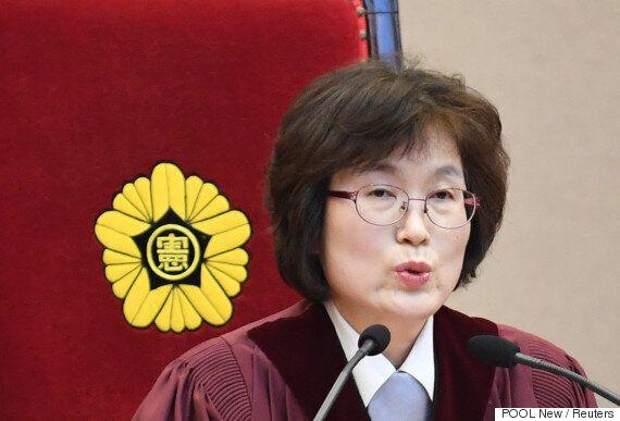 헌법재판소가 대한민국 제18대 대통령 박근혜 탄핵심판에서 '파면'을