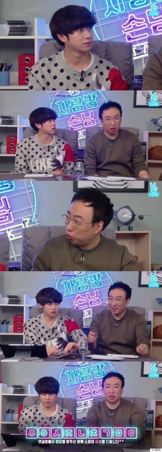 [어저께V] '자랑방손님' 박명수X김희철, 아슬아슬 이 조합 정규