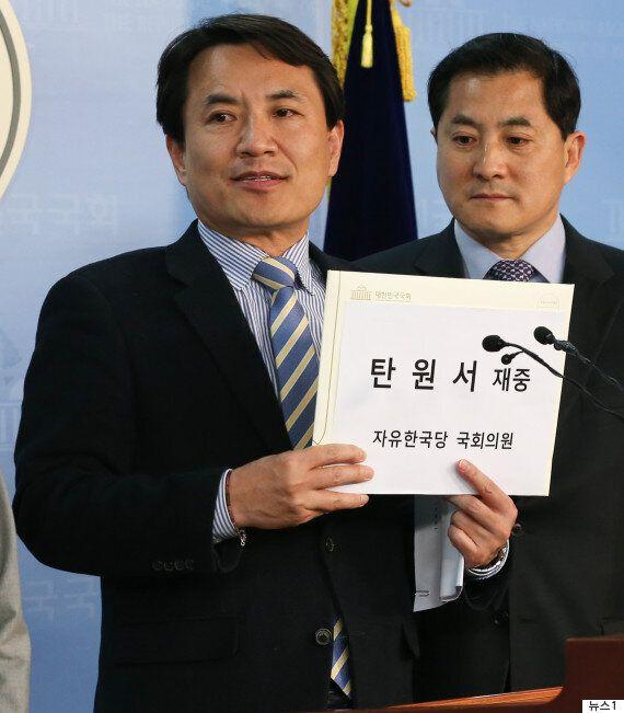자유한국당 의원