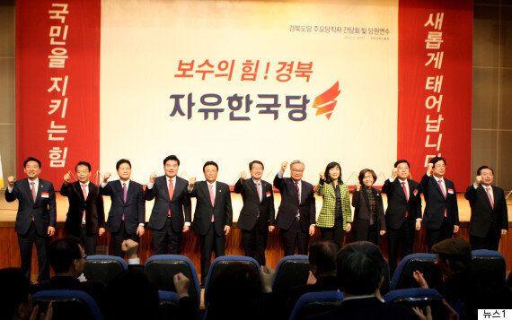 자유한국당이 탄핵이 인용된 이후에도 대선에서 승리할 수 있다고