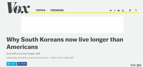 어쩌다 한국 사람은 미국 사람보다 훨씬 오래 살게