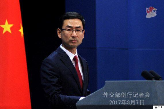 중국이 사드가 한국에 도착한 후 공식 입장을