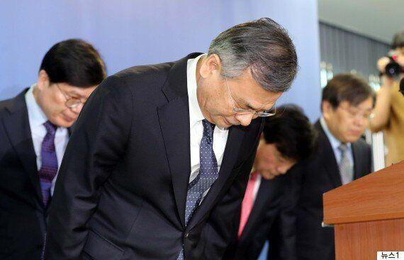 박영수 특검팀은 왜 최종 발표에서 머리를