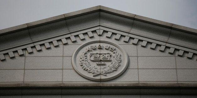 The logo of the Hanyang University is seen in Seoul, South Korea, August 1, 2016. REUTERS/Kim Hong-Ji