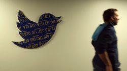 샌프란시스코의 삶이 불우하게 느껴진다는 연봉 2억 트위터