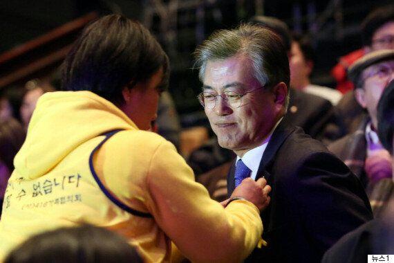헌법재판소 박근혜 탄핵 결정 직후, 문재인은 팽목항을 향해 조용히 집을