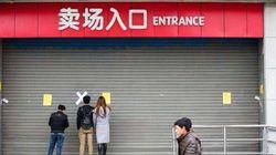 중국 롯데마트 매장 절반이 영업