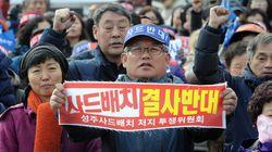정부 관료는 중국의 '사드 보복'을 예측도