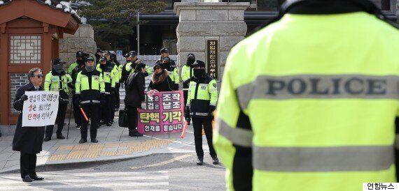 박사모 카페에 '이정미 헌법재판관을 죽이자'는 글이