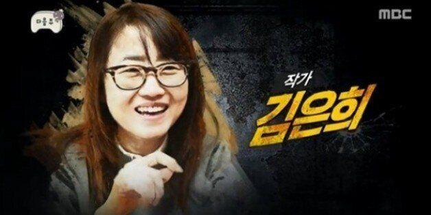 '시그널' 김은희 작가, 조선시대 좀비물로