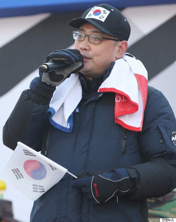 변희재가 오늘 박근혜 탄핵 반대 '태극기집회'에서 한 발언은 귀를 의심케