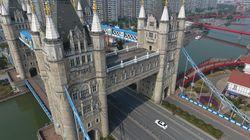 중국에는 런던의 타워브릿지가