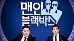 SBS 시사 프로가 소개한 '데이트 폭력 방지