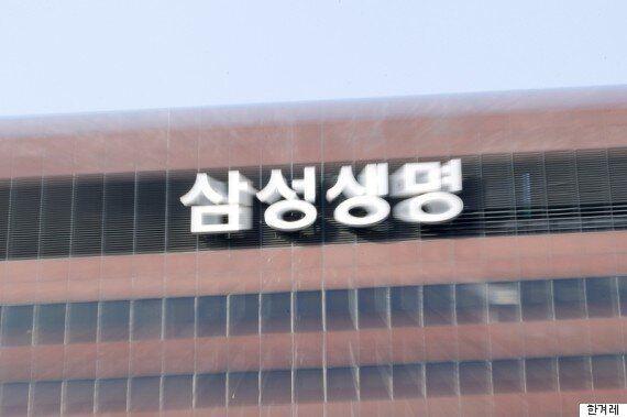 금융위원회가 박근혜·삼성의 '압박'을 끝까지 거부한