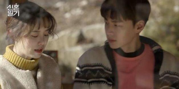 [TV톡톡] '신혼일기' 안재현이 구혜선을 사랑하는
