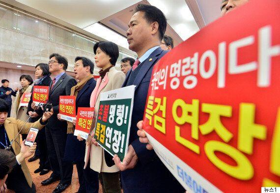 언론이 정치를 '편집'해 버리는 한국의