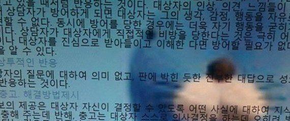 고려대학교 중앙 성소수자 동아리의 거대 현수막이 모두의 눈길을