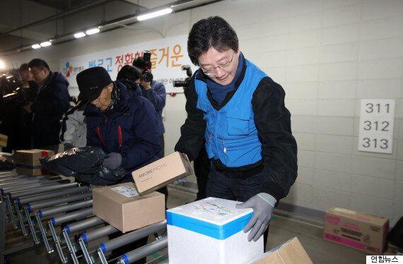 유승민이 '최저임금 1만원'과 '비정규직 채용 제한' 공약을