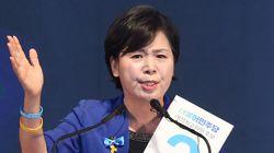 삼성 출신 양향자 민주당 위원이 '반올림'에 대해 내놓은 놀라운