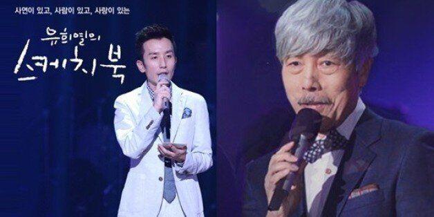 [공식입장] KBS 측