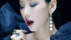 태연의 신곡 '아이 갓 러브'가