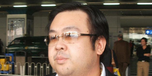 BEIJING, CHINA: A man believed to be the eldest son of North Korean leader Kim Jong-Il, Kim Jong-Nam,...