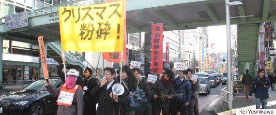 일본에서 '밸런타인데이를 분쇄하자'는 시위가