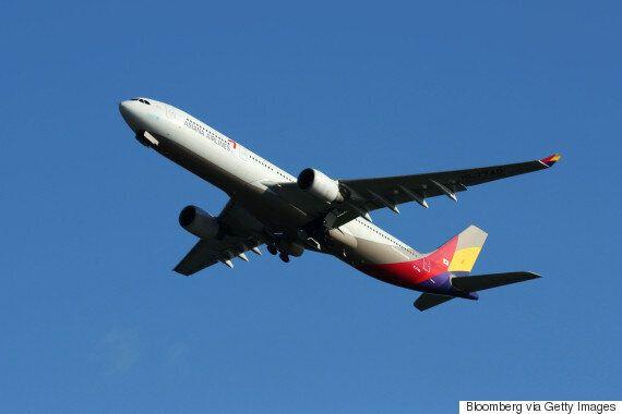 아시아나항공 홈페이지가 해킹 공격을 당했다